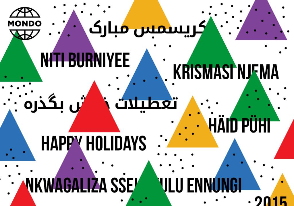 Mondo jõulutervitus